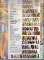 2011年05月23日 - 茜茜 - 茜茜的博客