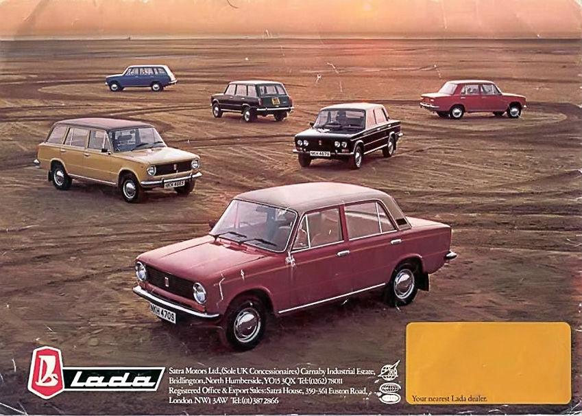 """ВАЗ-2101 """"Жигули"""" британский рекламный буклет"""