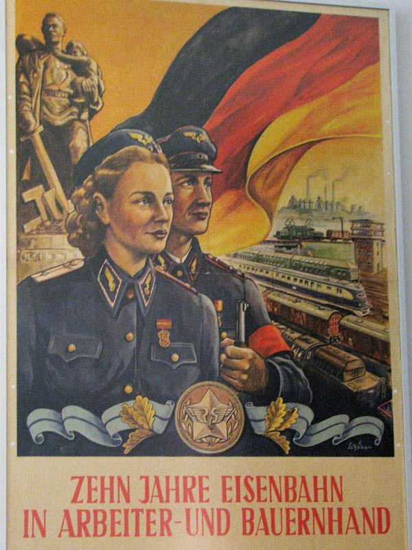 Запретить символику ГДР