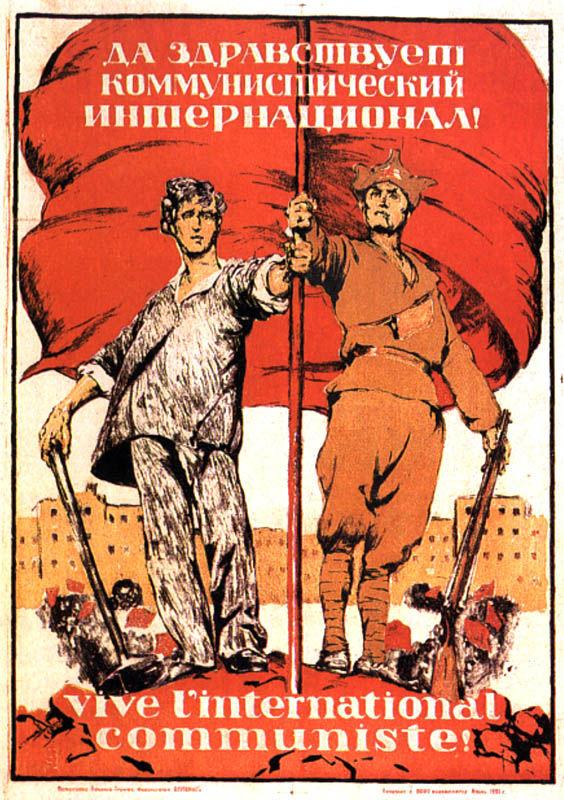Советский довоенный плакат.