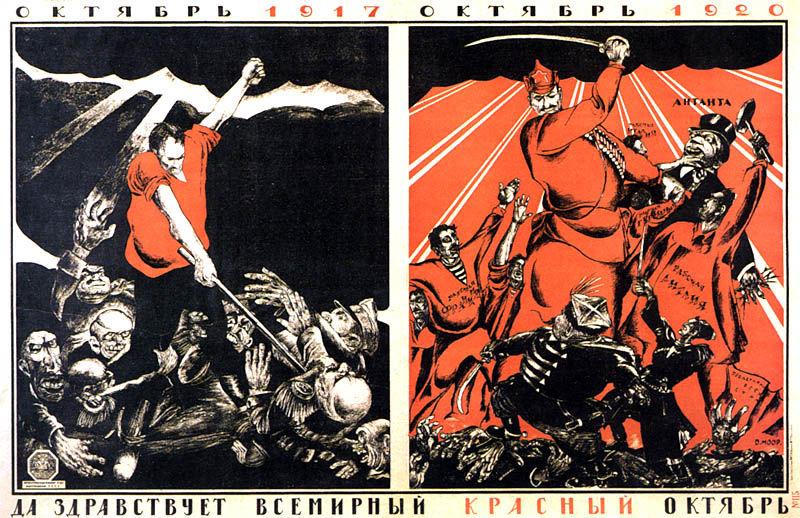Советские революционные плакаты.