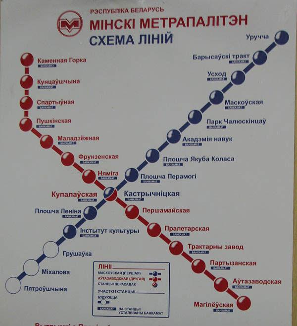 как в киевском метро,