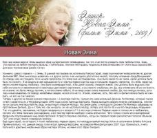 http://data10.gallery.ru/albums/gallery/198788-f6468-26544172-h200.jpg