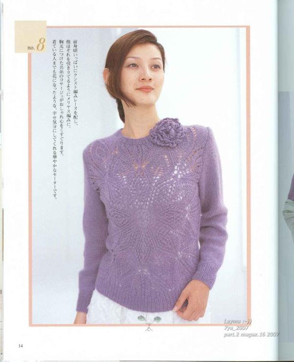 В центре внимания вязаной спицами модели для женщин с круглым воротником - искусно Вязание спицами модели свитеров