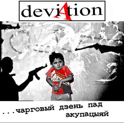 http://data10.gallery.ru/albums/gallery/22852-5c5f8-25402898-400.jpg