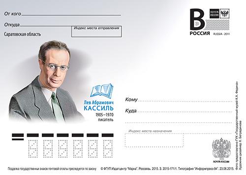http://data10.gallery.ru/albums/gallery/358560-b8ec7-93726362-m549x500-u1e1dc.jpg