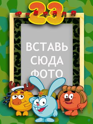 http://data10.gallery.ru/albums/gallery/52025-2d8b0-28914378-400.jpg