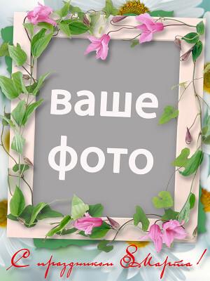 http://data10.gallery.ru/albums/gallery/52025-3fa79-29500154-400.jpg