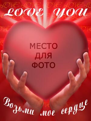 http://data10.gallery.ru/albums/gallery/52025-7d49e-27923294-400.jpg