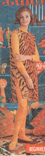 Tiger Tunic Pattern from McCall's Needlework & Cra Tiger Var