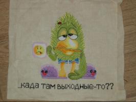 http://data10.gallery.ru/albums/gallery/81928-ee188-26094687-h200.jpg