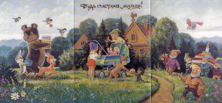 Художники советские поздравительные открытки 53