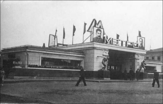 Старые фотографии метро Сокольники