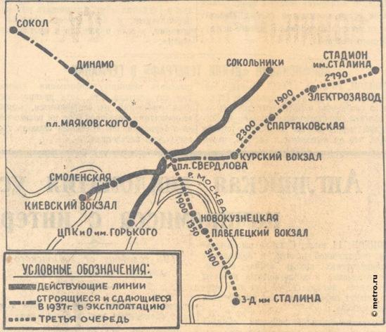 Схемы линий / Картинки / Схемы и карты метро.