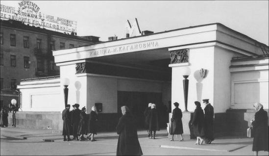 Старые фотографии с видом на метро Сокольники