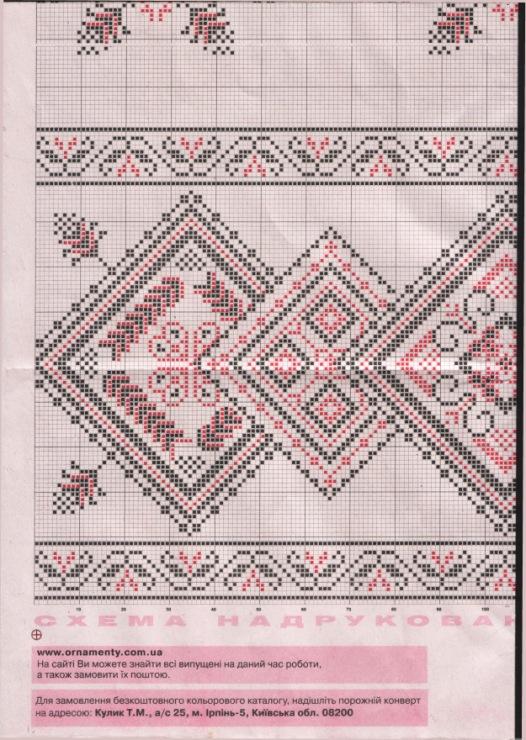 Татьянка_1973. http://gallery.ru/watch?a=mLf-dG46.  Цитата сообщения.