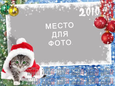 http://data10.gallery.ru/albums/gallery/52025-04ca9-26969777-400.jpg