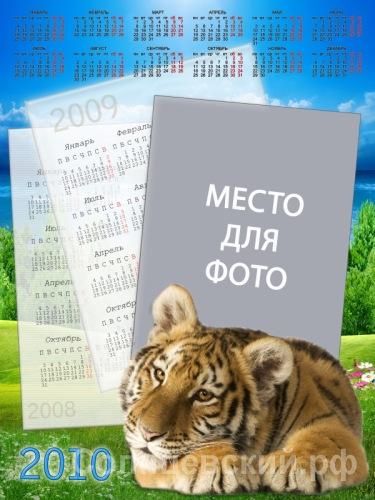 http://data10.gallery.ru/albums/gallery/52025-27266-26245256-m549x500.jpg