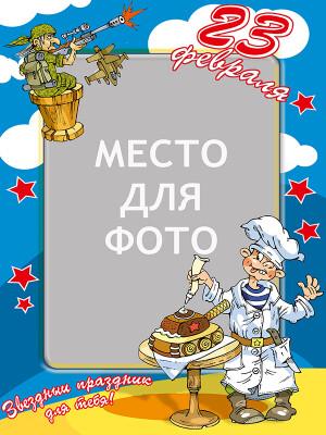 http://data10.gallery.ru/albums/gallery/52025-74887-28793898-400.jpg