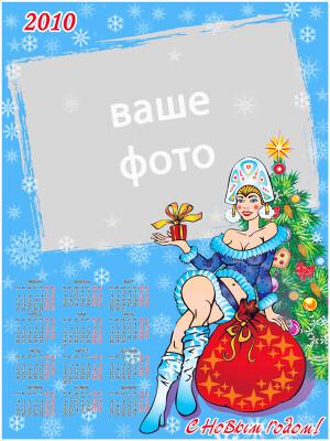 http://data10.gallery.ru/albums/gallery/52025-8b77a-26484833-400.jpg