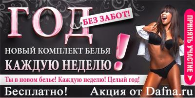 http://data10.gallery.ru/albums/gallery/52025-e52dd-28729828-400.jpg